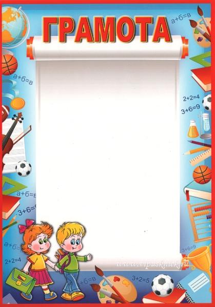 Картинка для детей  Мышка  Картинки Detkitoday